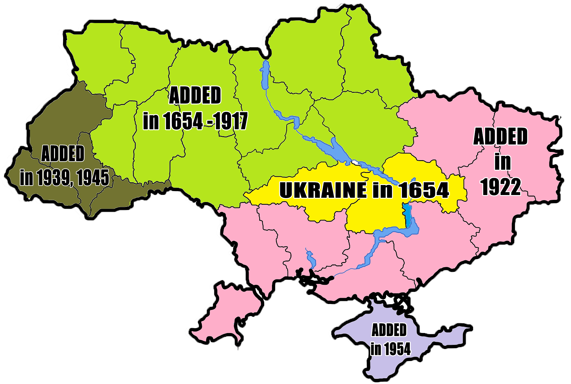 украина в границах 1922 года дистанционного оформления путевки
